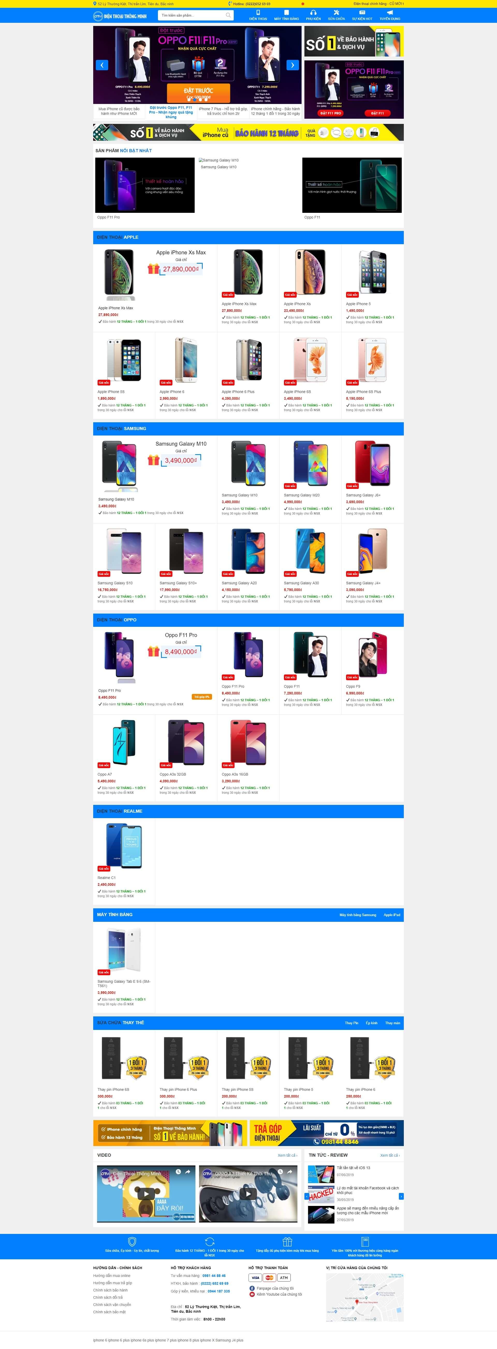 Mẫu website bán điện thoại 01