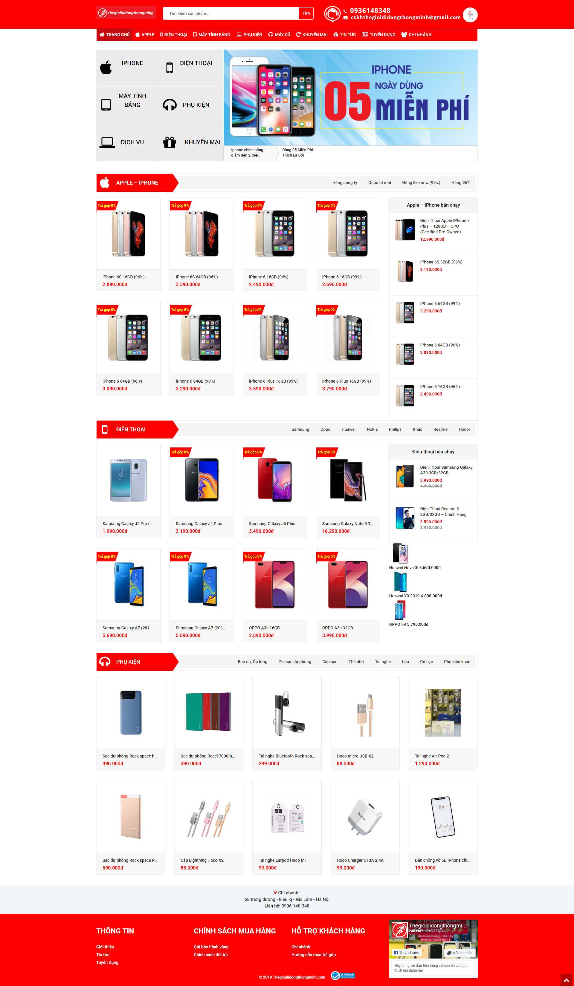 Mẫu website bán điện thoại 03