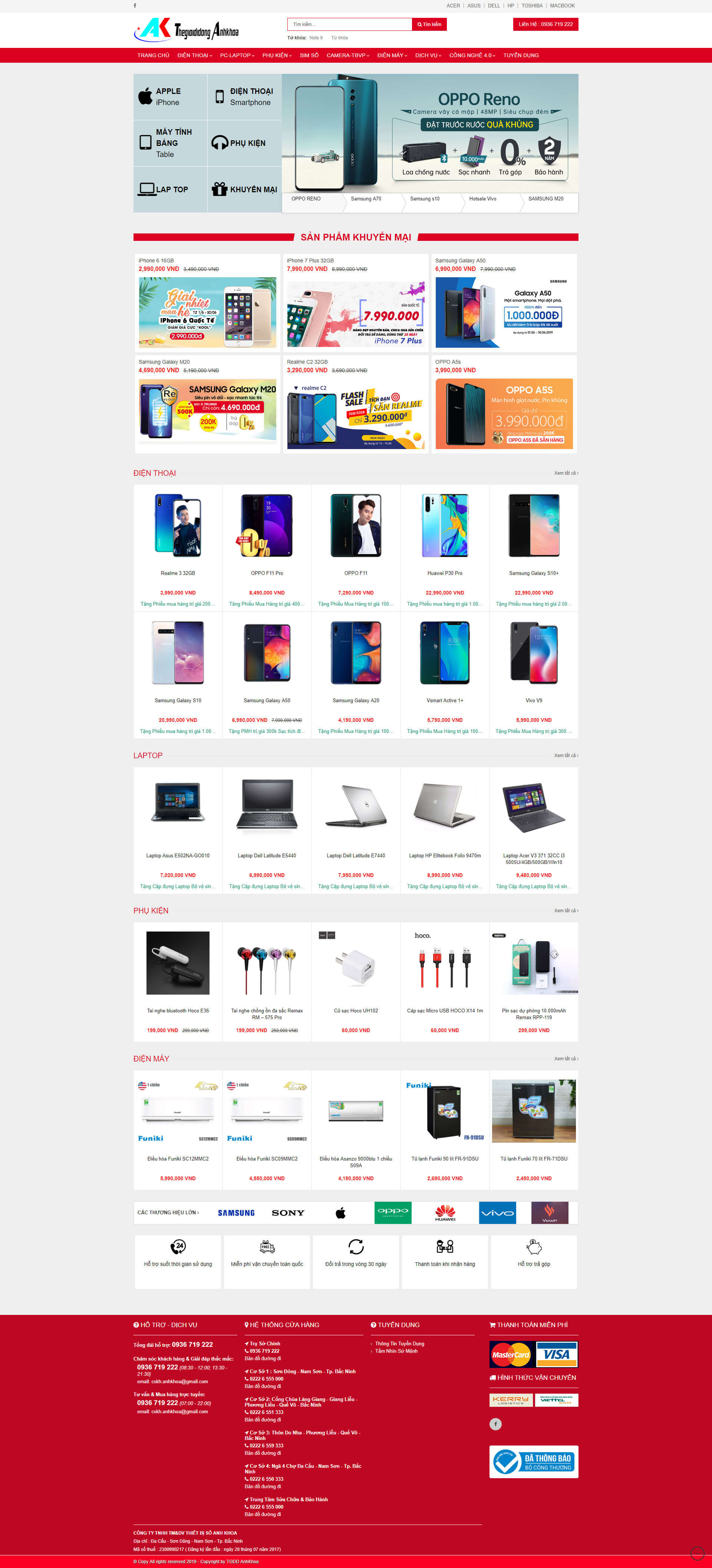 Mẫu website bán điện thoại 04